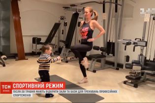 В яких умовах тренувались останні два карантинні місяці українські спортсмени