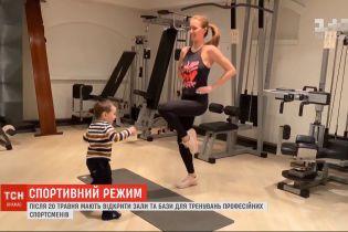 В каких условиях тренировались последние два карантинные месяца украинские спортсмены