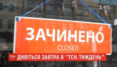 Скільки українців залишилися без роботи через карантин та як їм знайти нову - розкаже ТСН.Тиждень