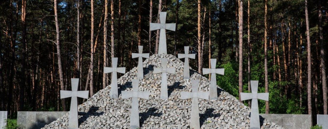 В Украине - День памяти жертв политических репрессий