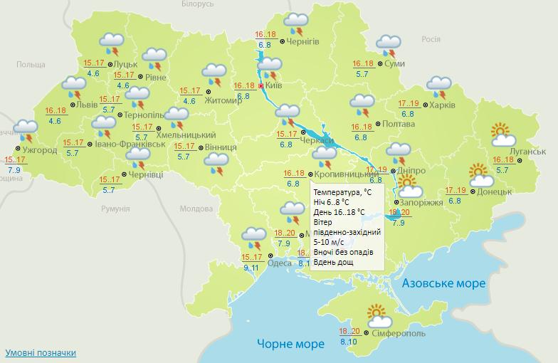 Карта, погода на 17 травня
