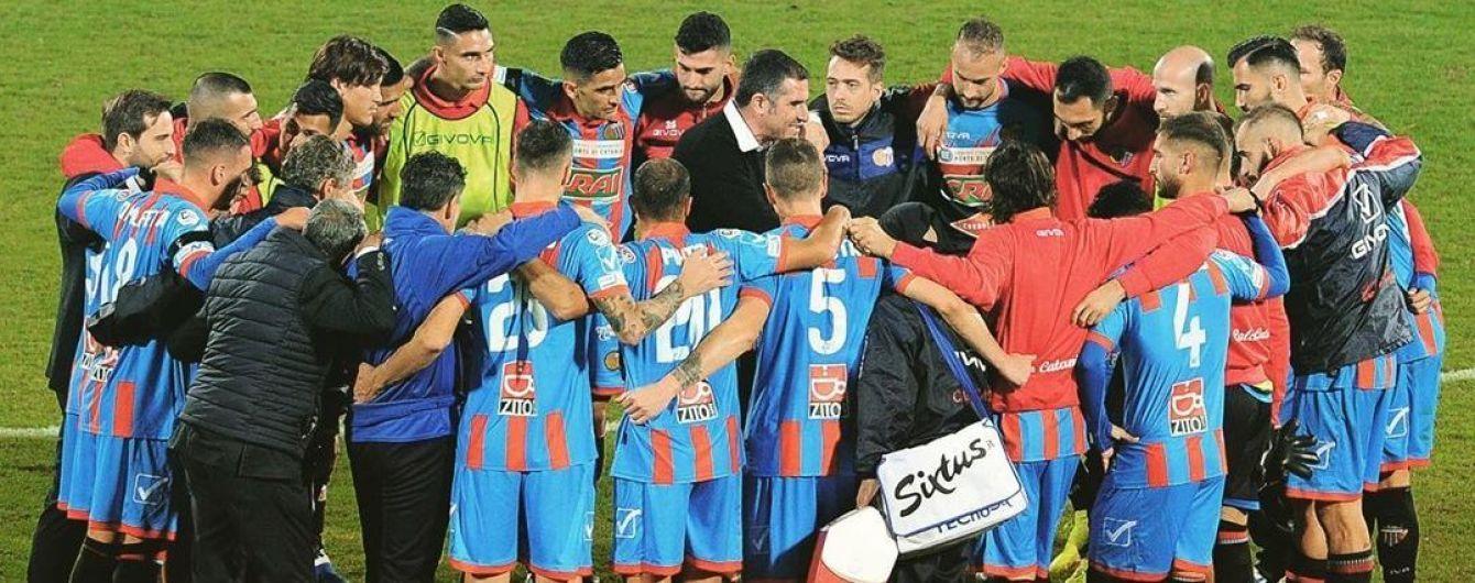 Відомий італійський клуб перебуває на межі банкрутства