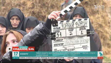 """Пам'ятати свою історію: чому варто дивитися українську драму """"Чорний ворон"""""""