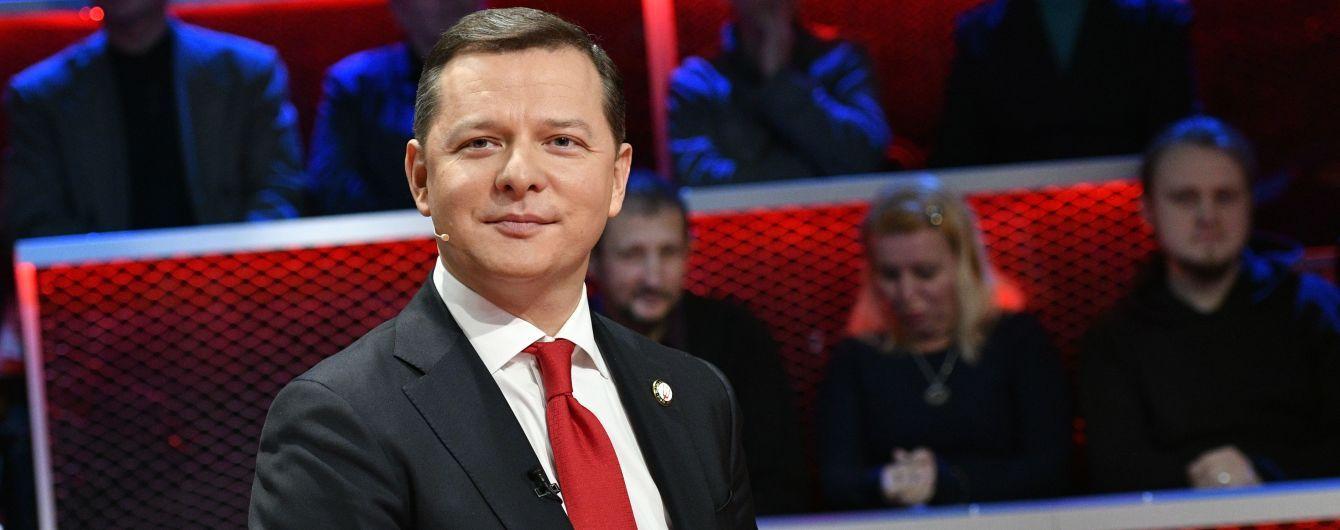 Ляшко стал отцом, а Россия - вторая в мире по зараженности коронавирусом: самое популярное на ТСН.ua за 17 мая
