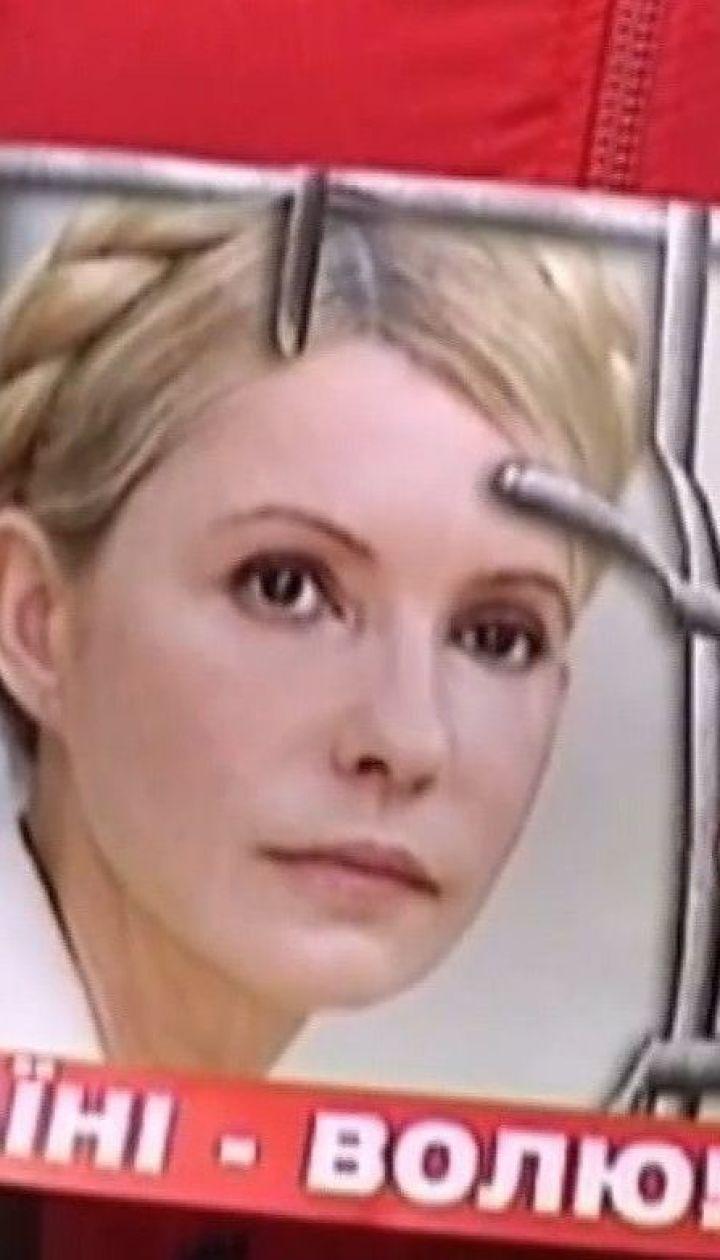 Как Юлия Тимошенко стала долларовой миллионершей - Календарь недели