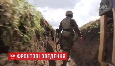 Боевики не менее 5 раз обстреляли позиции украинских военных - двое бойцов ранены