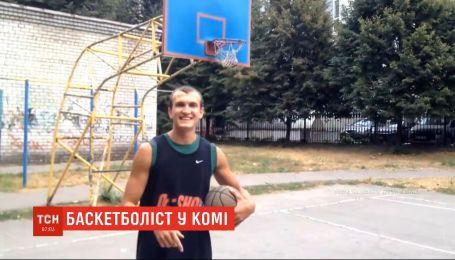 Український баскетболіст Сергій Мясоєдов впав у кому через травму голови
