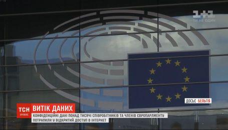 В интернет попала секретная информация о депутатах и сотрудников Европарламента