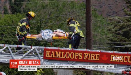 У Канаді військовий літак впав на житловий будинок