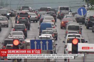 В столице ограничат въезд крупногабаритного транспорта