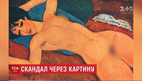 В Запорожье неизвестный требовал убрать с витрины картину с обнаженной женщиной