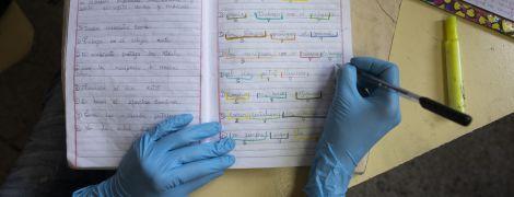 ВНО-2020: при каких условиях проведения тестирования могут перенести
