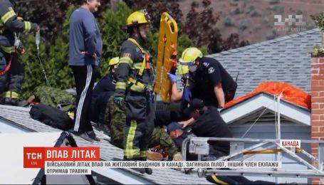 Здійснюючи політ на честь лікарів, військовий літак впав на житловий будинок у Канаді