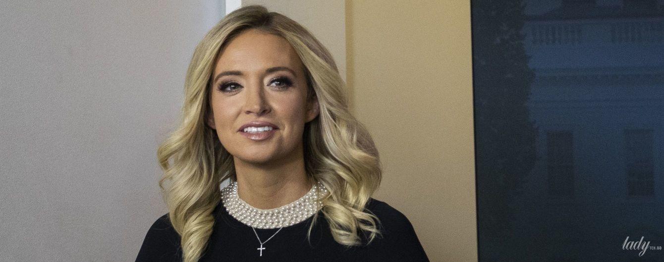 У мінісукні з перловим коміром: кокетливий аутфіт 31-річної прессекретарки Білого дому