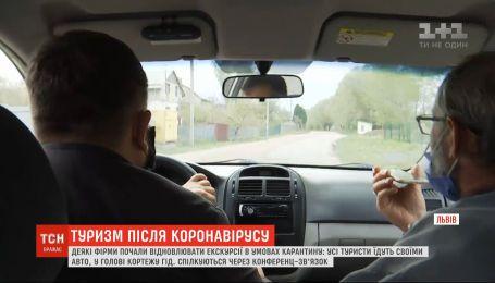 Повернути туриста: у Львові вигадали, як проводити екскурсії в умовах карантину