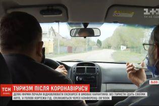 Вернуть туриста: во Львове придумали, как проводить экскурсии в условиях карантина