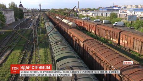 Медики рятують підлітка, якого вдарило струмом на даху вагона у Луцьку