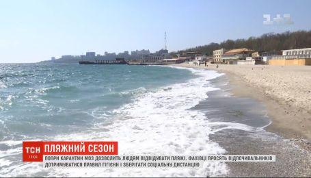 В Украине откроют пляжный сезон - Ляшко
