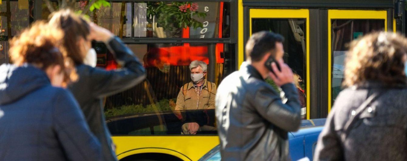 Киев на сегодня не готов к смягчению карантина – санврач Ляшко