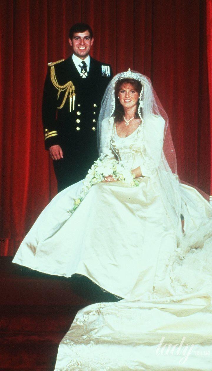 Сара Йоркская и принц Эндрю