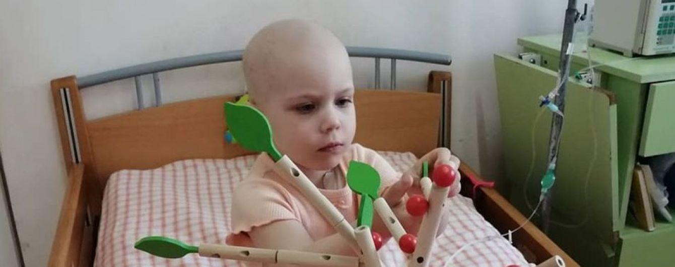В немедленной помощи нуждается Василиса