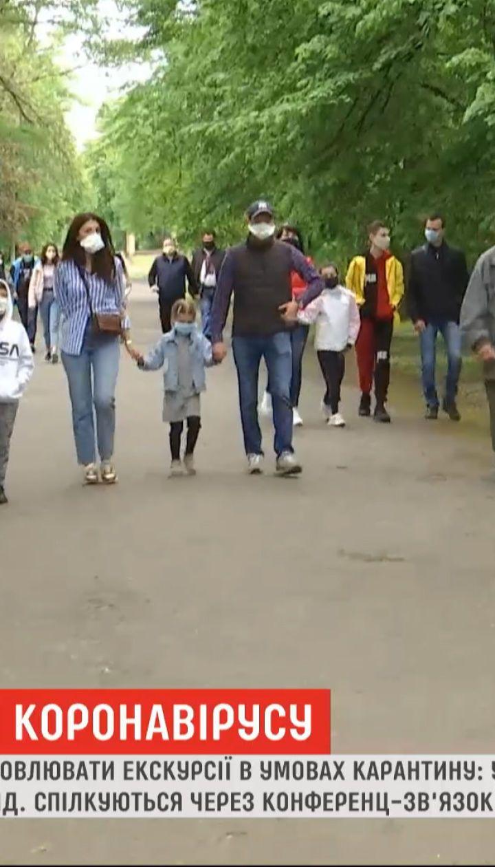 Карантинный туризм: во Львове начинают возобновлять экскурсии