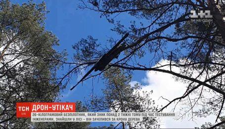 У Латвії знайшли 26-кілограмовий безпілотник, який зник понад два тижні тому