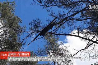 В Латвии нашли 26-килограммовый беспилотник, который исчез более двух недель назад