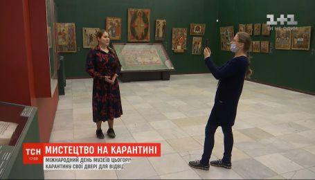 Міжнародний день музеїв цьогоріч відзначають віртуально