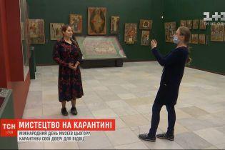 Международный день музеев в этом году отмечают виртуально