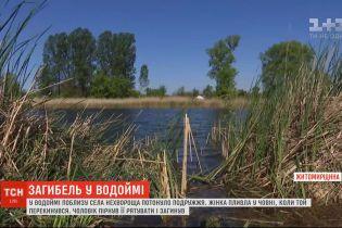 Трагічний відпочинок: на річці у Житомирській області потонуло подружжя