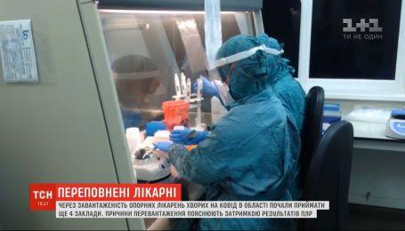 Во Львове из-за задержки результатов ПЦР-тестов опорные больницы загружены больными на COVID-19