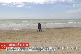 Відкриття пляжного сезону: МОЗ запевняє, що у морській воді неможливо інфікуватися коронавірусом