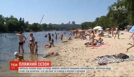 Карантин під сонцем: чи готові українці виконувати нові правила перебування на пляжах