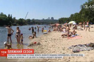 Карантин под солнцем: готовы ли украинцы выполнять новые правила пребывания на пляжах