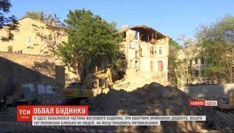 Обвал будинку в Одесі: чи є люди під завалами та яка причина трагедії