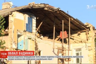 Внаслідок обвалу стіни житлового будинку в Одесі ніхто не постраждав
