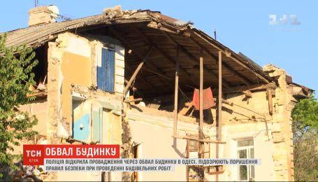 В результате обрушения стены жилого дома в Одессе никто не пострадал