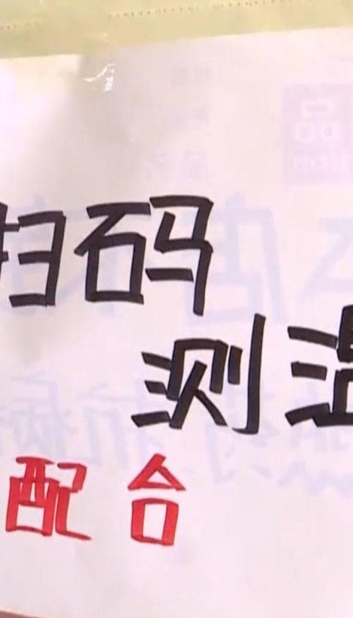 В китайской провинции Цзилинь обнаружили 37 новых случаев заражения коронавирусом