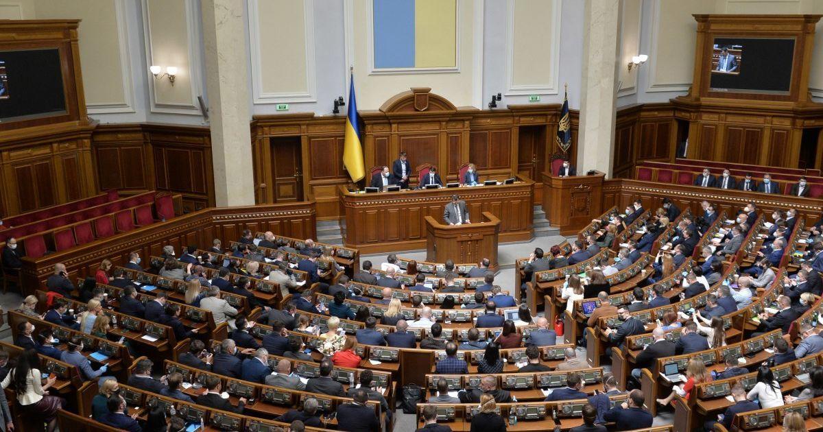 Госбюджет, поддержка бизнеса и закон о ФЛП: нардепы раскрыли подробности заседания правительства и глав фракций