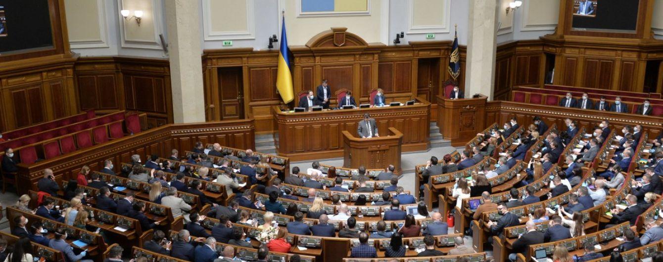 Рада провалила голосування за оновлену програму діяльності Кабміну