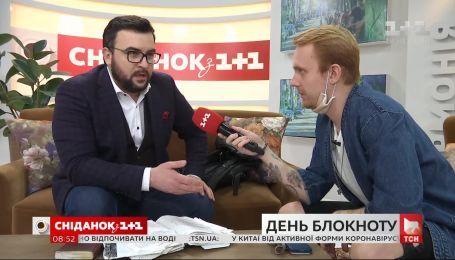 """Что в блокнотах ведущих """"Сніданку"""" и мировых звезд"""