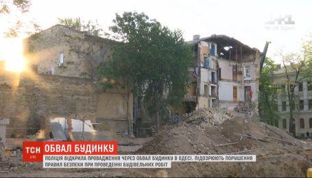Старый дом в Одессе рухнул из-за строительных работ на соседней площадке - заключение полиции