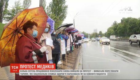 Кілька сотень працівників психіатричної лікарні Києва вийшли на протест