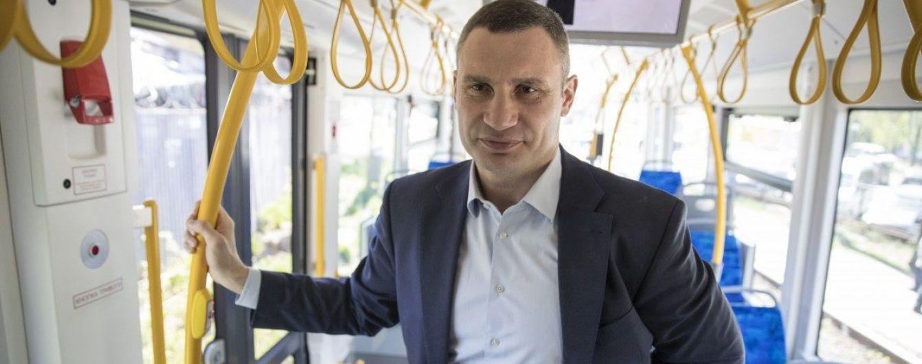 Кличко розповів, як працюватиме транспорт у Києві після нового етапу послаблення карантину