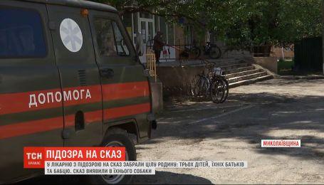 У Миколаївській області з підозрою на сказ ушпиталили цілу родину