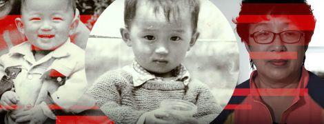 В Китае семья воссоединилась с сыном, которого похитили десятки лет назад и продали: потрясающая история