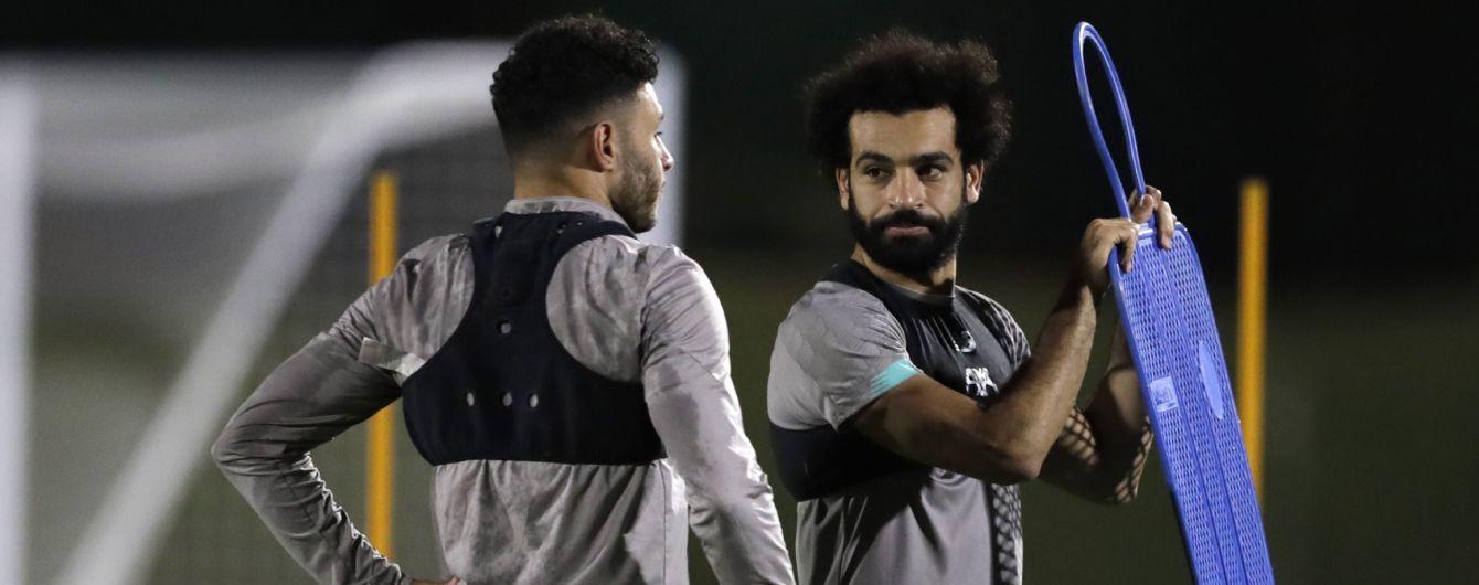 """Найкраща футбольна ліга """"оживає"""": гравці готуються до командних тренувань після двомісячної паузи"""