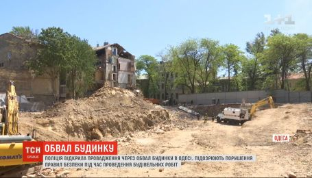 Полиция назвала вероятную причину обрушения дома в Одессе