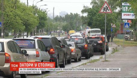 Столица в пробках: когда киевлянам следует ожидать выхода из непростой ситуации
